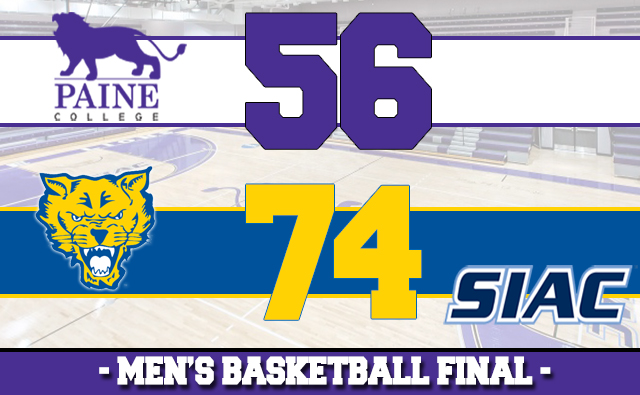 MBB Falls To Fort Valley State, 74-56 - Paine College Athletics